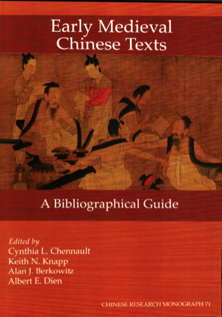 Early Medieval China bibliographic guide