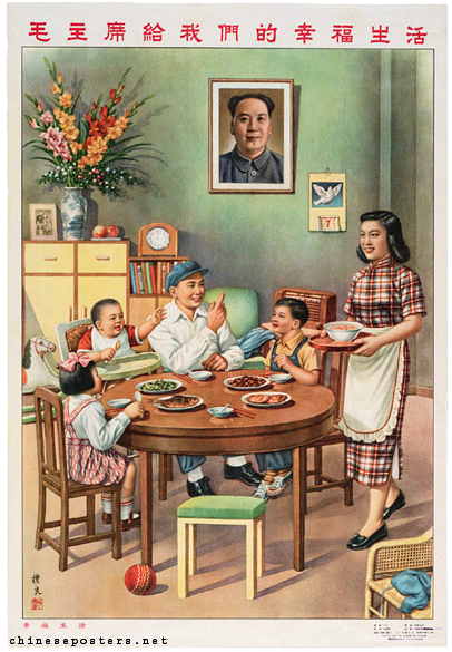 Happy Family Chairman Mao Portrait