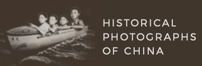 Historical Photographs of China Link