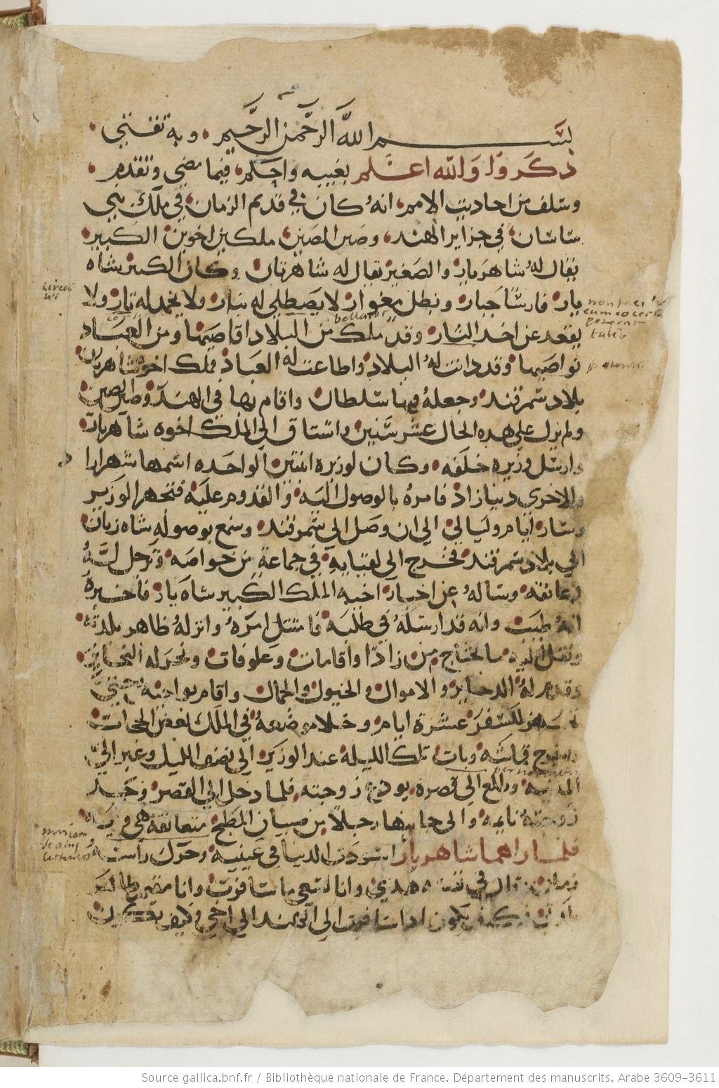View 12 - Folio 1v of 14th century manuscript