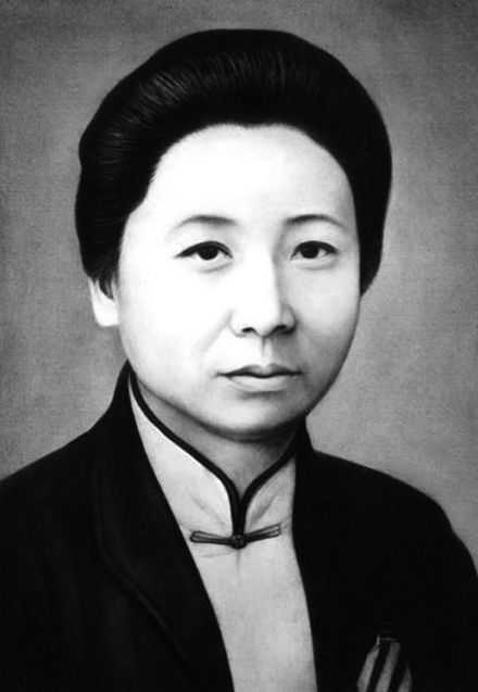 Image of Tang Qunying
