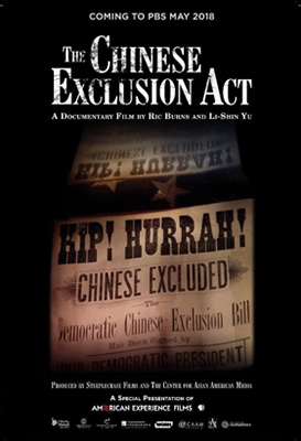 The Chinese Exclusion Act cover