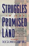 Cover for Struggles in the Promised Land by Jack Salzman