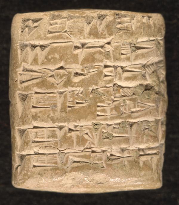 Cuneiform Tablet 7, Front View
