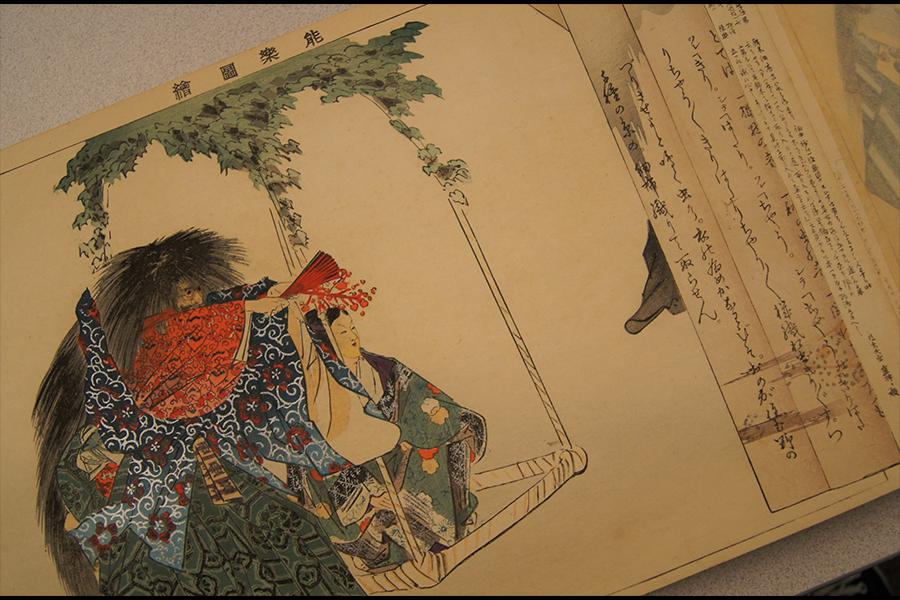 Image: A detail of an illustration from Nōgaku zue