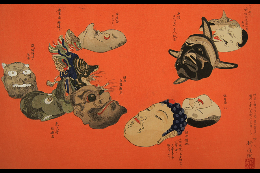 Image: An illustration of noh masks from Nōgaku zue