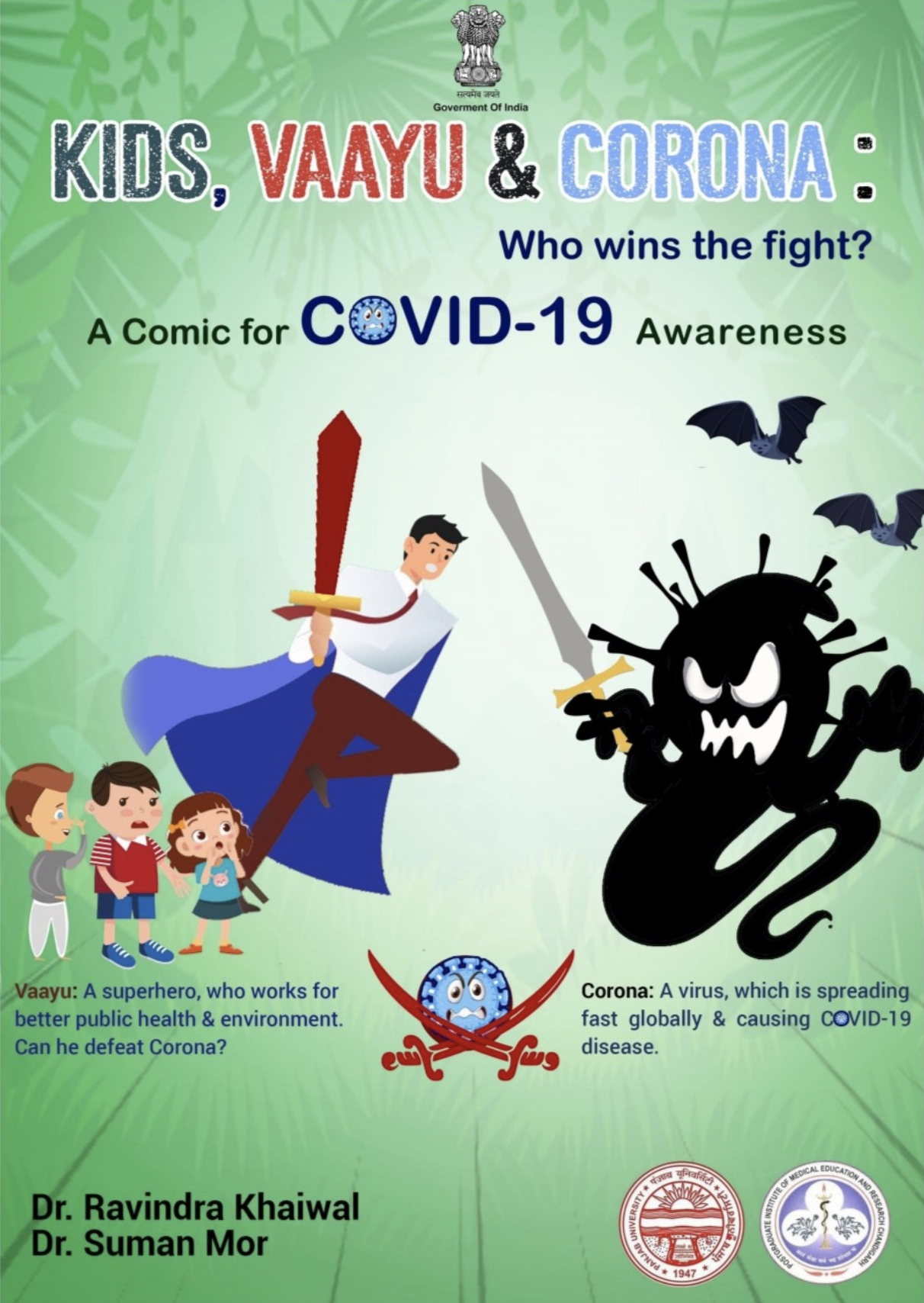 Kids, Vaayu, & Corona: Who Wins the Fight? A Comic for COVID-19 Awareness