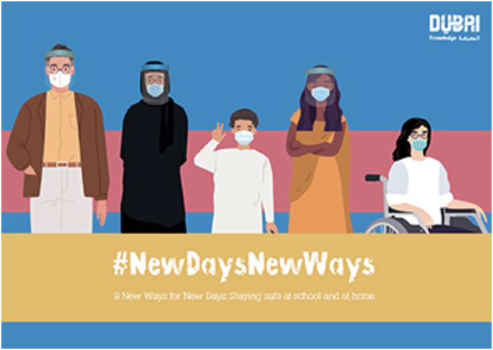#NewDaysNewWays