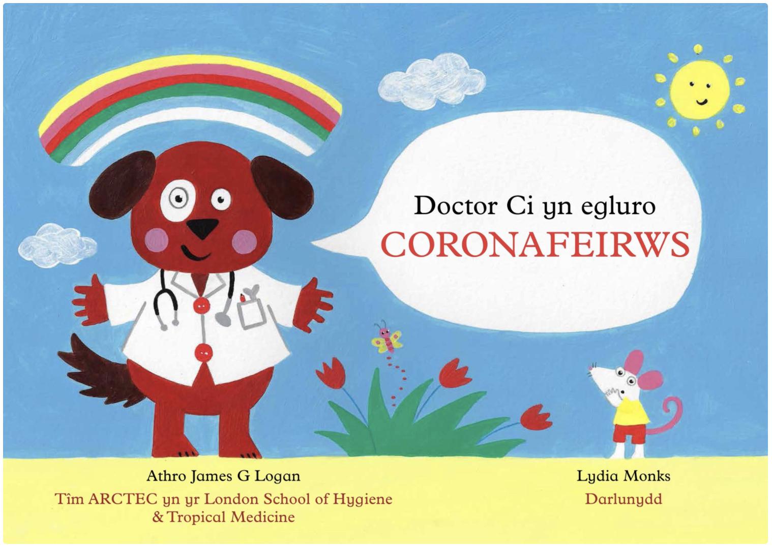 Dr Ci yn egluro CORONAFEIRWS