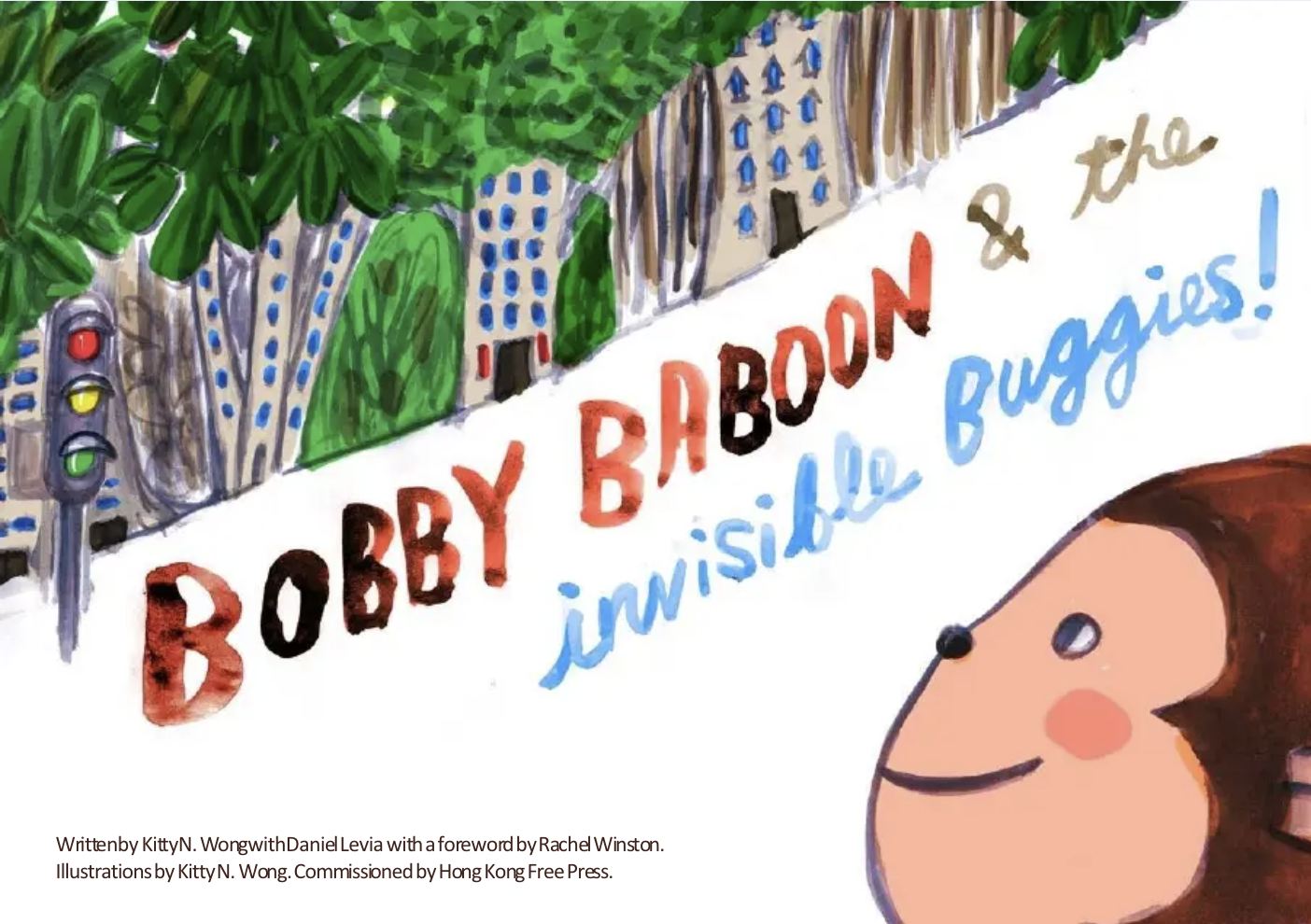 Bobby Babboon & The Invisible Buggies!