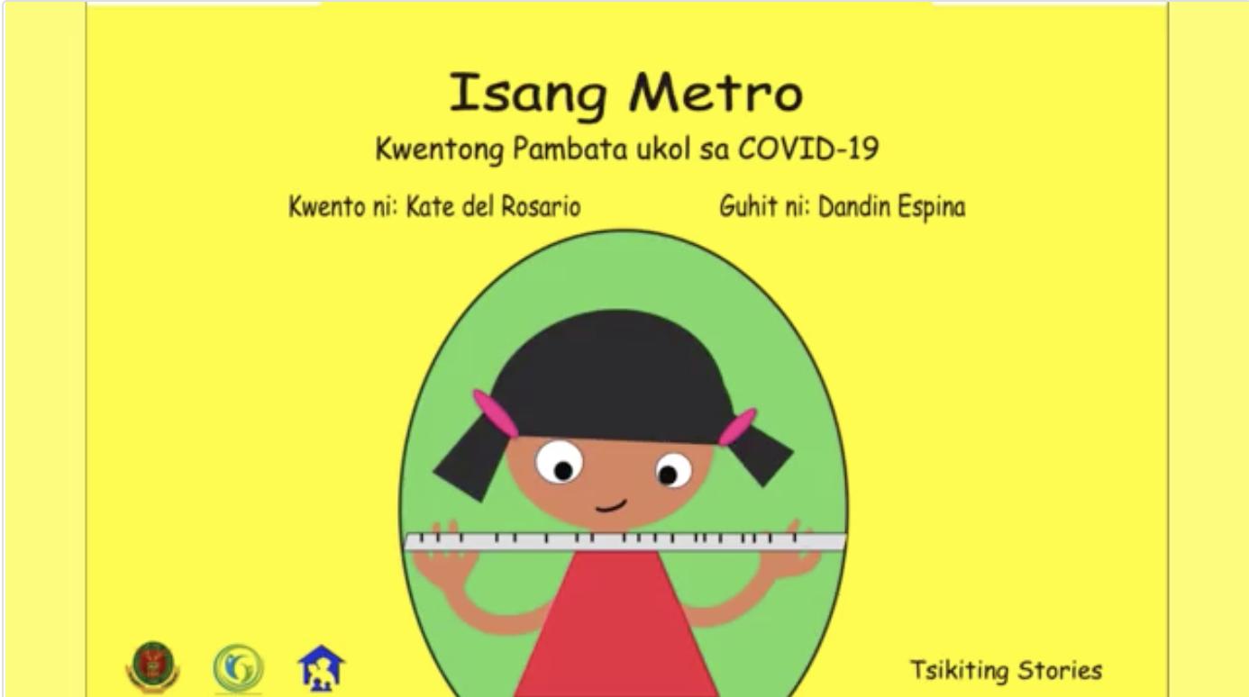 Isang Metro