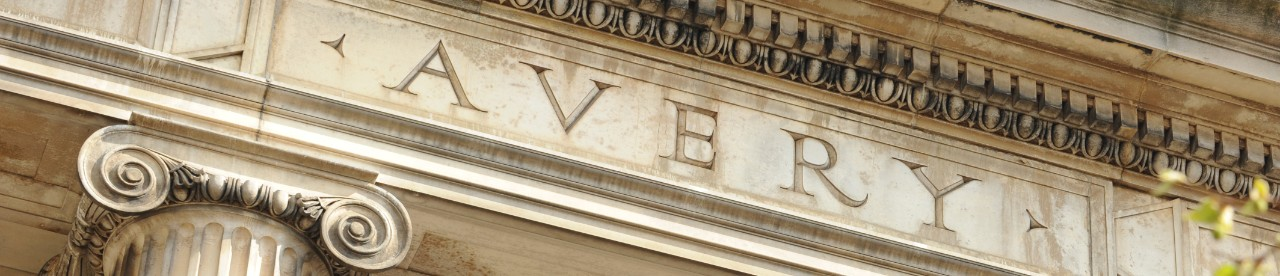 Avery name on Avery Hall facade