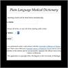Plain Language medical dictionary app icon