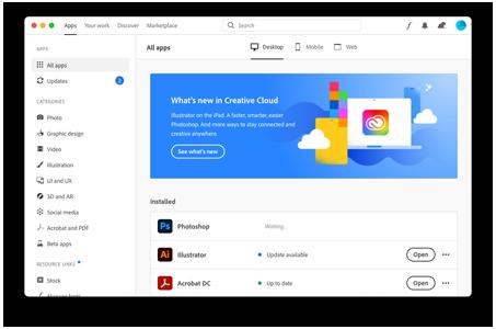 A computer screenshot of the Adobe Creative Cloud software