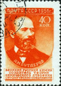 Stamp with Butlerov's portrait.