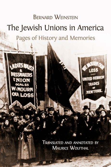 cover of the jewish unions in america