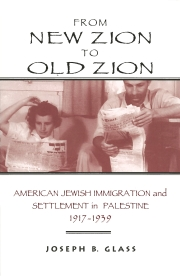 cover of from new zion to old zion
