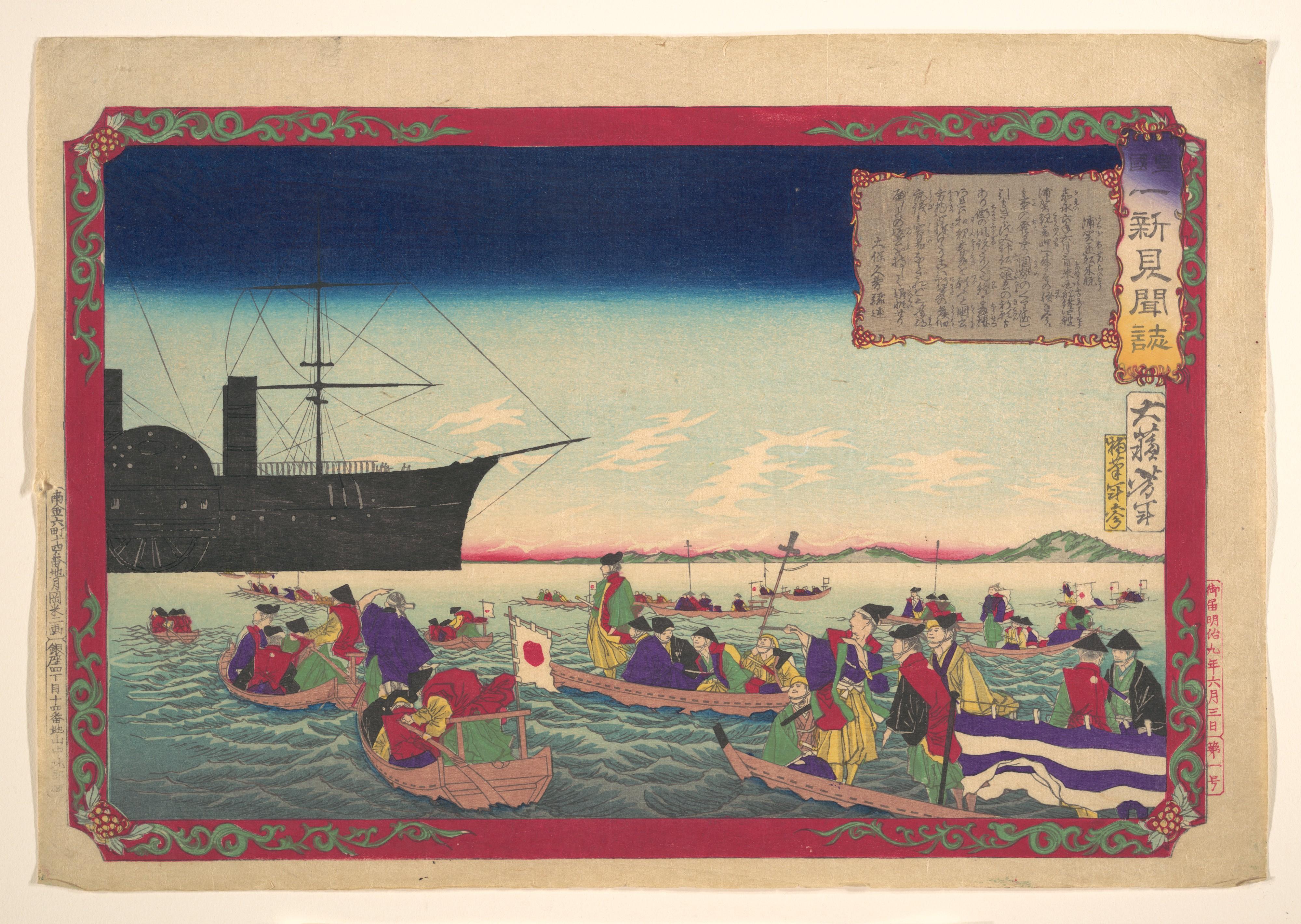 1876 woodblock print by Tsukioka Yoshitoshi