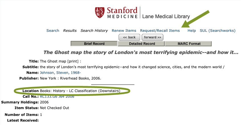 Screenshot of the header of the Lane Library Catalog
