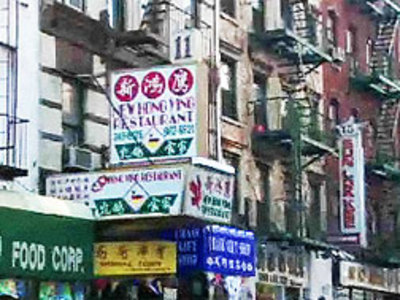 screen capture from the documentary of a streets of Chinatown