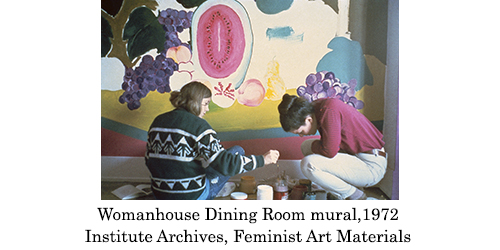 Womanhouse Dining Room mural, 1972