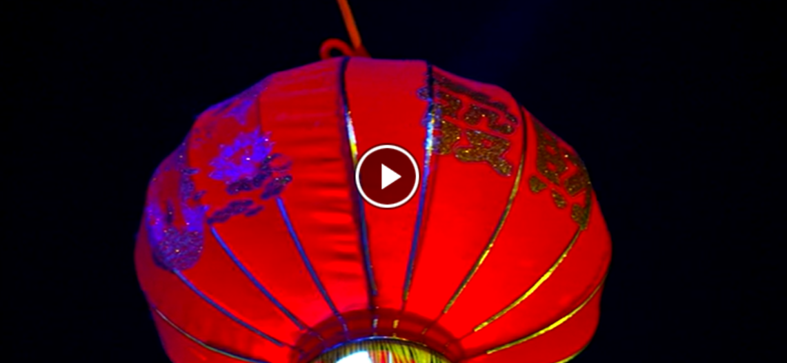 Chinese New Year Celebration screenshot of a red lantern