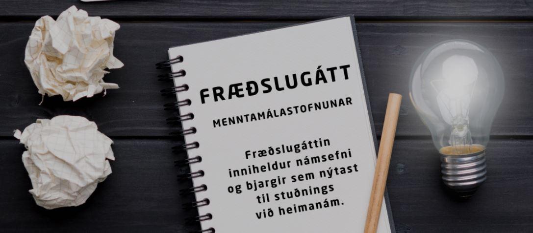 Fræðslugátt Menntamálastofnunar