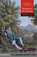 Beethoven: The Pianist Book Cover