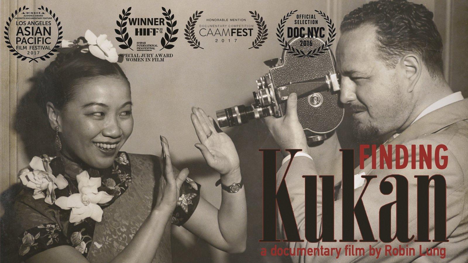 finding kukan film cover