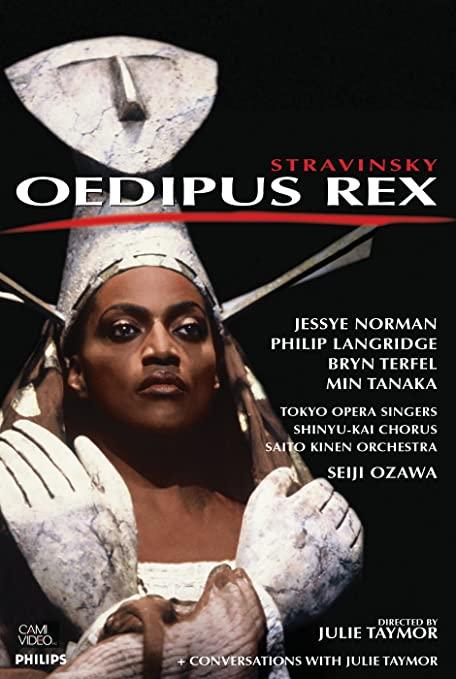 Oedipus Rex Album Art