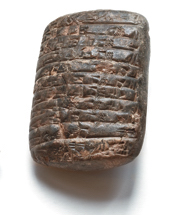 image of cuneiform tablet in Burns Library's collection