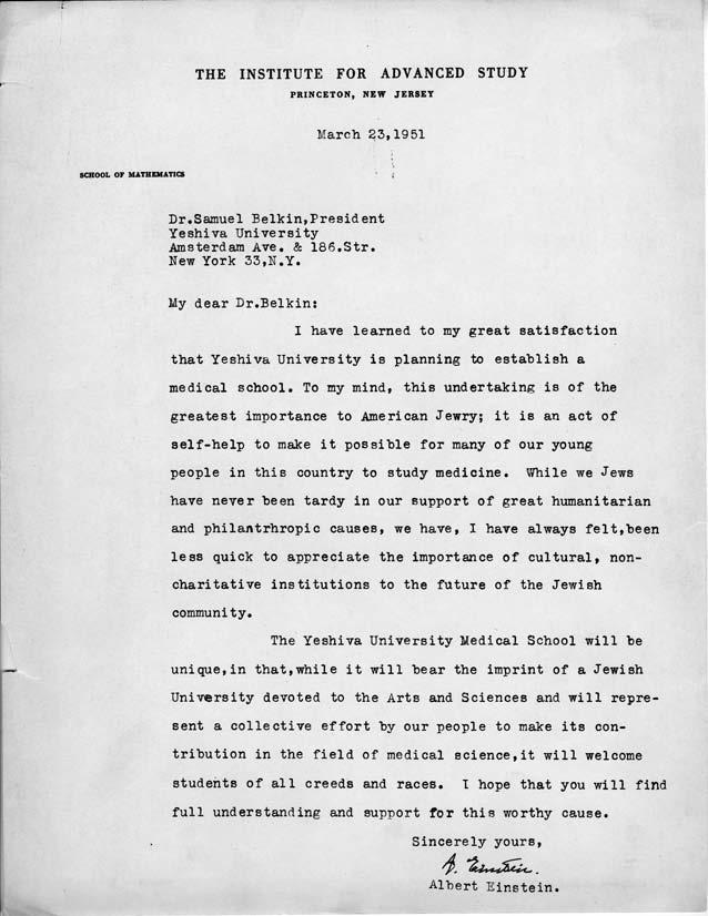 Einstein Applauds Belkin's Plans