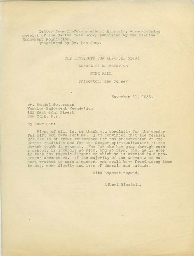His First Letter to Yeshiva College