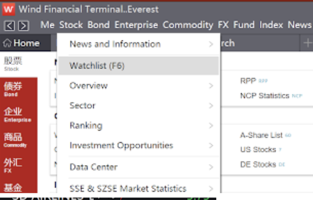 To create a list, click on Stock at the top left corner, select Watchlist, or hit the F6 key.