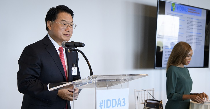 Li Yong at Speical Event on Third Industrial Development Decade for Africa in 2017; UN Photo 734998