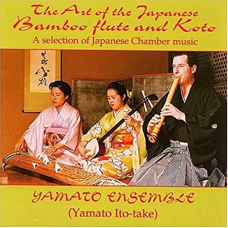 Image: Yamato Ensemble Album Art