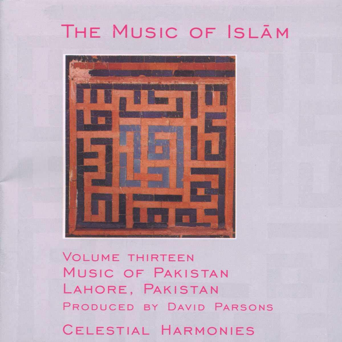 Image: The Music of Islam Volume 13 Cover Art