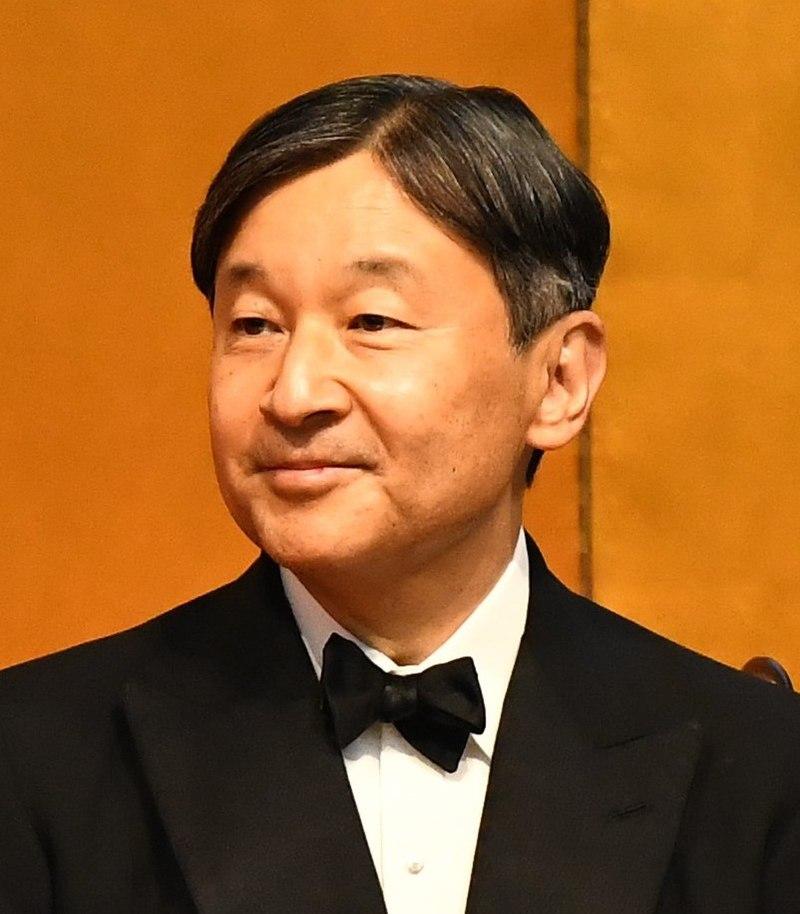 Image: Japanese Emperor Naruhito