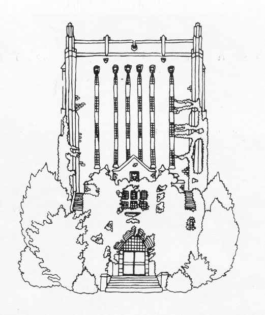 Drawing of the McFarlin Library Tower from the 1975 Kendallabrum.