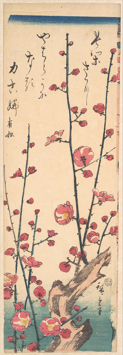 A woodblock print depicting branches with pink plum flowers. There are some Japanese calligraphy at the top of the print.