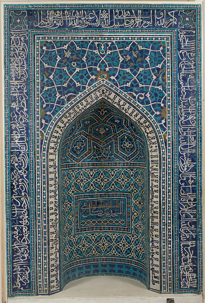 Mihrab, from the Madrasa Imami in Isfahan, composed of a mosaic of small glazed tiles fitted together to form various patterns and inscriptions.