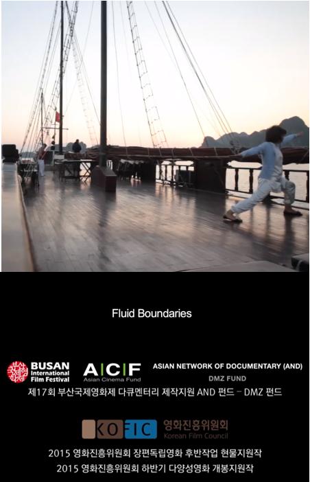 Fluid Boundaries Cover Art