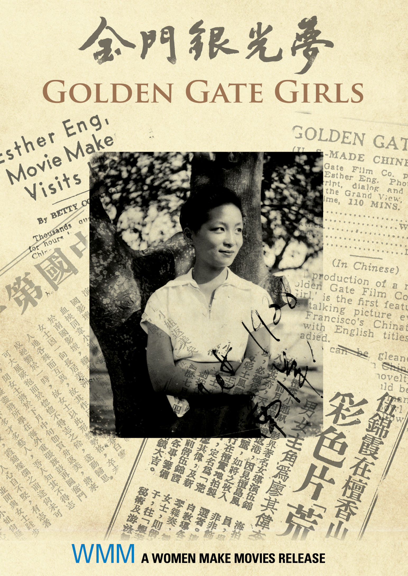 Image of Esther Eng from Golden Gate Girls
