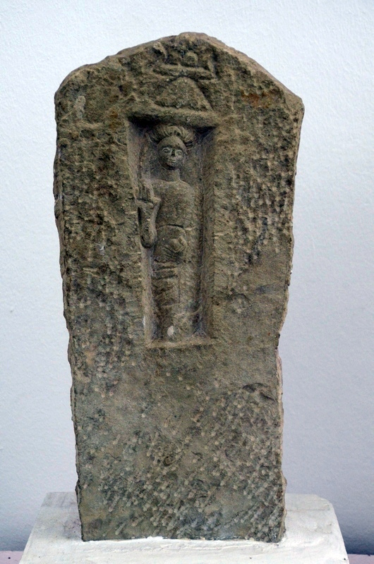 Carthage. Punic stele from Algiers, Musée national des antiquités CC0.1