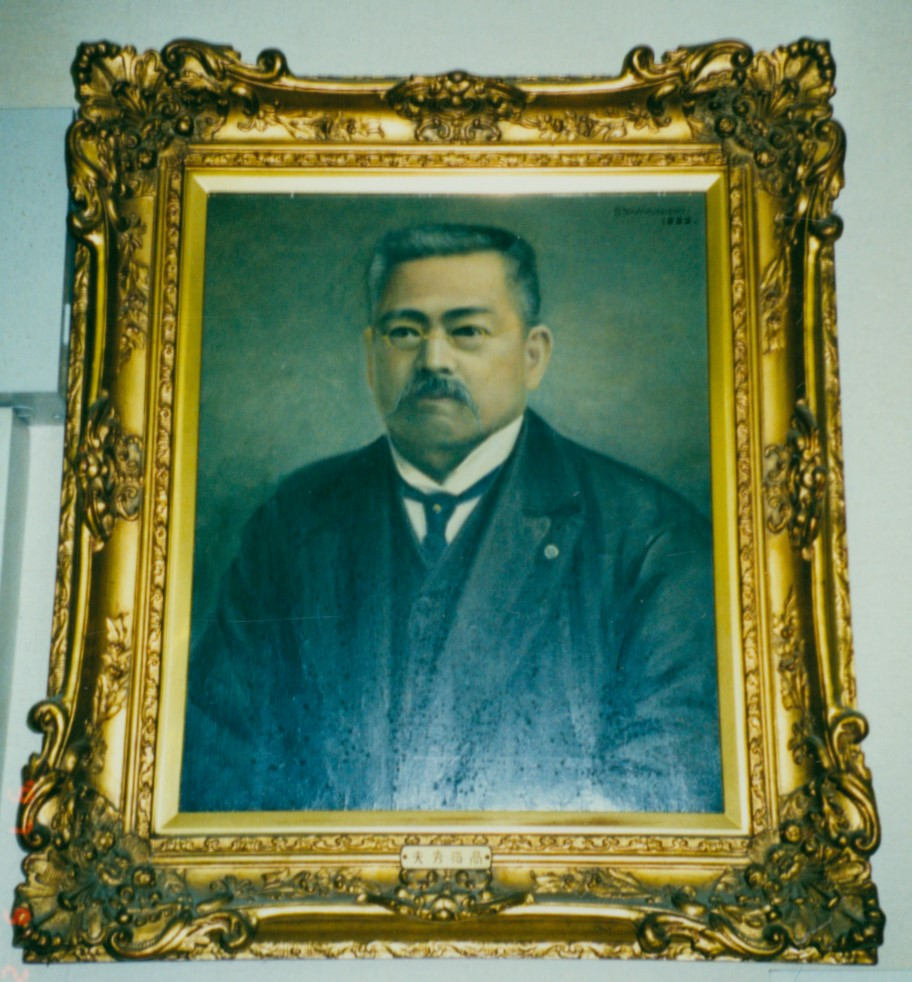 Photograph of a portrait of Hideo Takamine