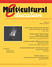 Cover of Multicultural Education