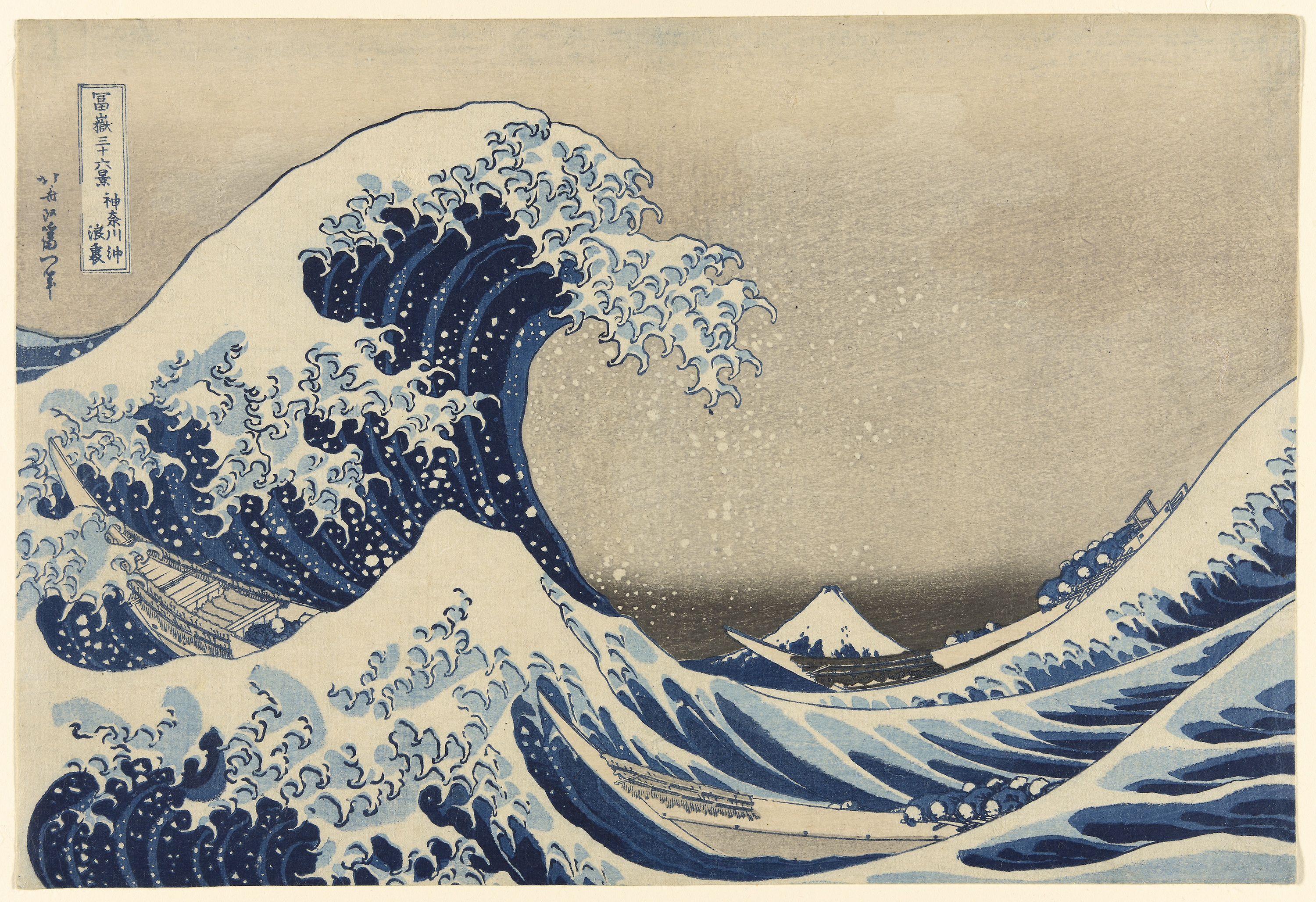 Japanese illustration The Wave