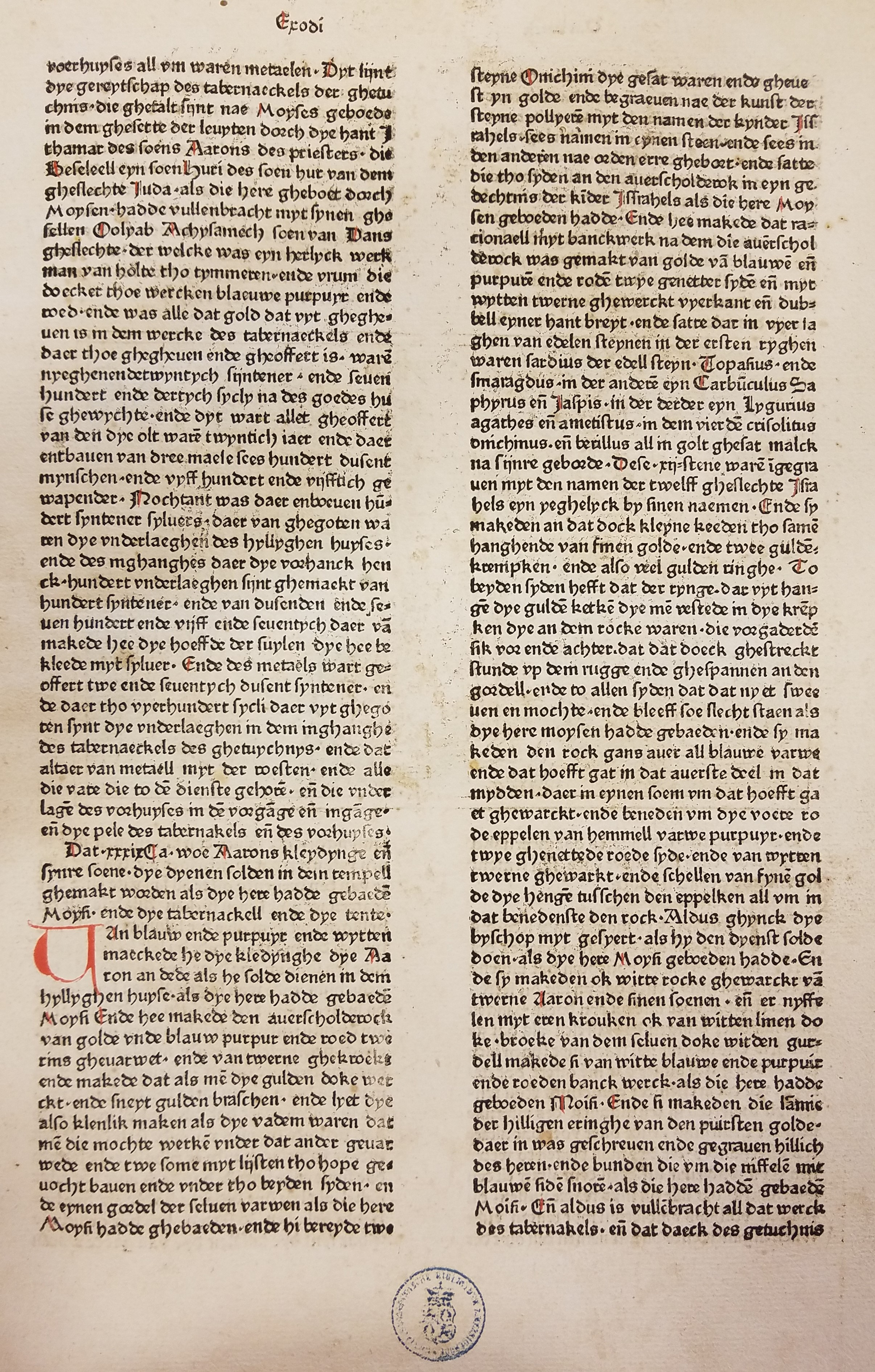 German Incunabula Bible