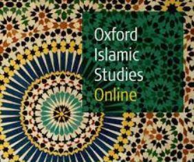 Oxford Islamic Studies Logo