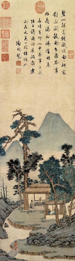 Wen Zhengming (文徵明, 1470–1559), Ming Dynasty (1368–1644)